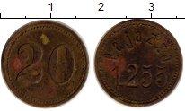 Изображение Монеты Великобритания жетон 0 Латунь XF-