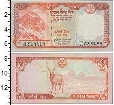 Изображение Банкноты Непал 20 рупий 0  UNC