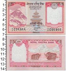Изображение Банкноты Непал 5 рупий 0  UNC
