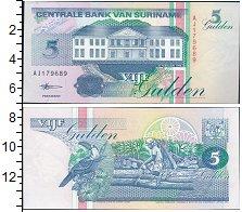 Изображение Банкноты Суринам 5 гульденов 1998  UNC