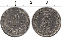 Изображение Монеты Европа Болгария 10 стотинок 1912 Медно-никель XF