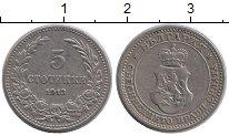 Изображение Монеты Болгария 5 стотинок 1912 Медно-никель XF