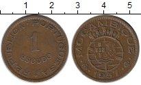 Изображение Монеты Африка Мозамбик 1 эскудо 1957 Бронза XF