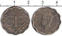 Изображение Монеты Азия Индия 1 анна 1940 Медно-никель XF