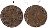 Изображение Монеты Индия 1/12 анны 1927 Бронза XF