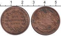 Изображение Монеты Азия Индия 1/4 анны 1835 Бронза VF