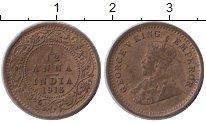 Изображение Монеты Индия 1/12 анны 1916 Бронза XF