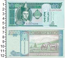 Изображение Банкноты Монголия 10 тугриков 2013  UNC