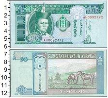 Изображение Банкноты Монголия 10 тугриков 2011  UNC