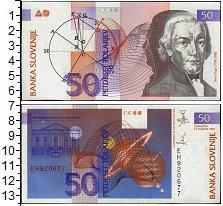 Изображение Банкноты Европа Словения 50 толаров 1992  UNC