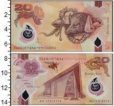Изображение Банкноты Папуа-Новая Гвинея 20 кина 2015 Пластик UNC