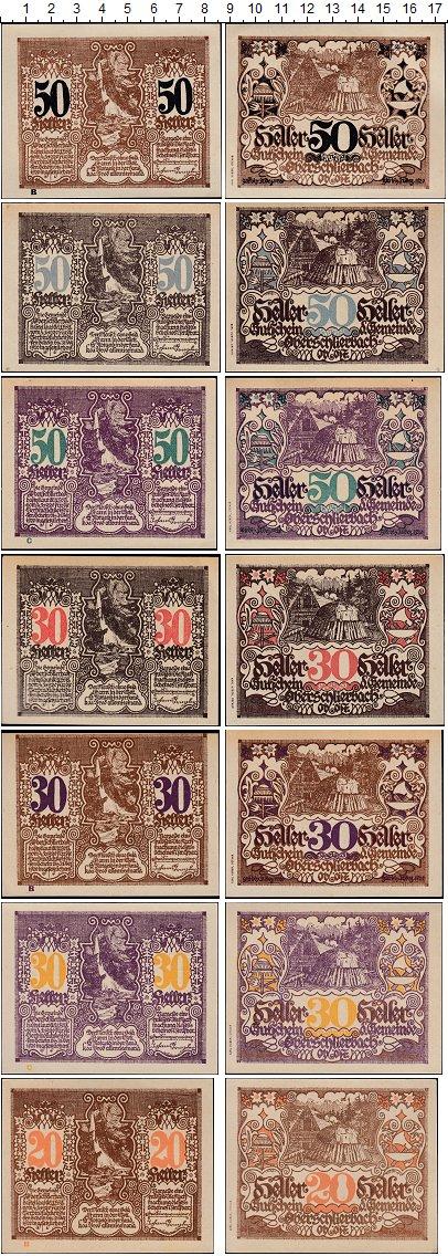Изображение Банкноты Австрия Набор из 7 нотгельдов 0  UNC-