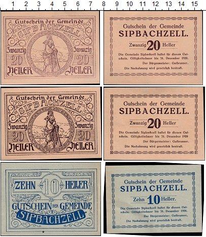 Изображение Банкноты Европа Австрия Набор из 3 нотгельдов 1920  UNC-