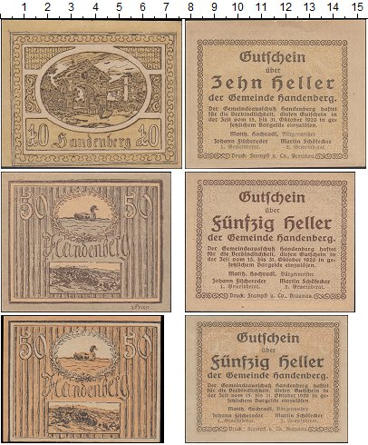 Изображение Банкноты Австрия Набор из 3 нотгельдов 1920  UNC- Ханденберг. 10, 50 и