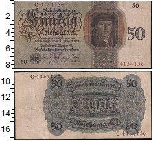 Изображение Банкноты Германия 50 марок 1924