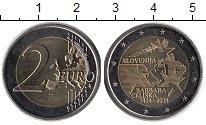 Изображение Монеты Словения 2 евро 2014 Биметалл UNC-