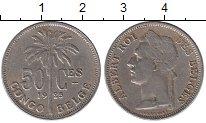 Изображение Монеты Бельгийское Конго 50 сантим 1925 Медно-никель XF Пальма