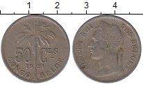 Изображение Монеты Бельгийское Конго 50 сантим 1921 Медно-никель XF
