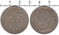 Изображение Монеты Бельгийское Конго 1 франк 1923 Медно-никель XF-