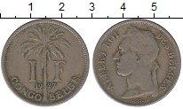 Изображение Монеты Бельгия Бельгийское Конго 1 франк 1927 Медно-никель XF-