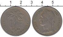 Изображение Монеты Бельгийское Конго 1 франк 1923 Медно-никель VF Пальма
