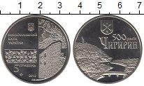 Изображение Монеты Украина 5 гривен 2012 Медно-никель UNC Чигирин