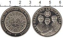 Изображение Монеты Греция 5 евро 2014 Медно-никель UNC