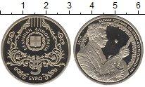 Изображение Монеты Европа Греция 5 евро 2015 Медно-никель UNC