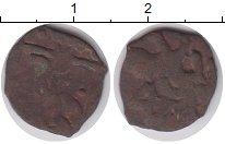 Изображение Монеты Азия Золотая Орда 1 пул 0 Медь VF