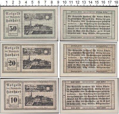 Изображение Банкноты Австрия Набор из 3 нотгельдов 1920  XF