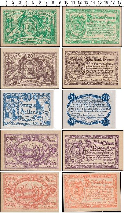 Изображение Банкноты Австрия Набор из 5 нотгельдов 1920  XF