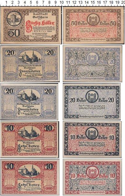 Изображение Банкноты Европа Австрия Набор из 5 нотгельдов 1920  XF
