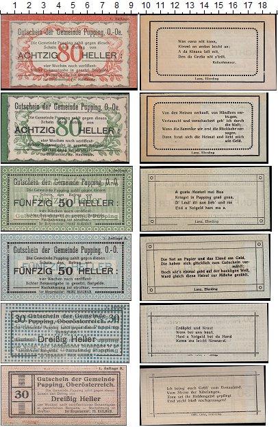 Изображение Банкноты Европа Австрия Набор из 6 нотгельдов 1920  XF