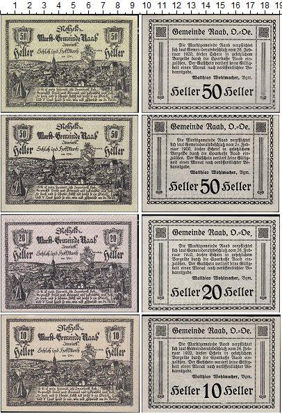 Изображение Банкноты Европа Австрия Набор из 4 ногельдов 1920  XF