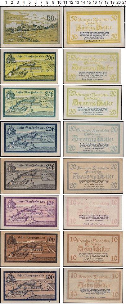 Изображение Банкноты Европа Австрия Набор из 8 нотгельдов 1920  XF