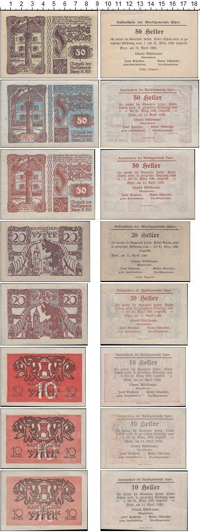 Изображение Банкноты Европа Австрия Набор из 8 нотгельдов 1920  UNC-