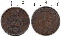 Изображение Монеты Южная Америка Бразилия 20 рейс 1868 Бронза VF