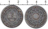 Изображение Монеты Марокко 5 франков 1950 Алюминий VF