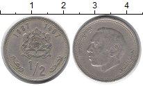 Изображение Монеты Марокко 1/2 дирхама 1987 Медно-никель XF
