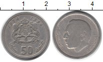Изображение Монеты Марокко 50 дирхам 1974 Медно-никель XF