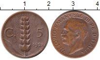 Изображение Монеты Италия 5 сентесим 1928 Бронза XF Колос, Виктор Эмману