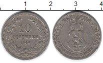 Изображение Монеты Европа Болгария 10 стотинок 1906 Медно-никель XF