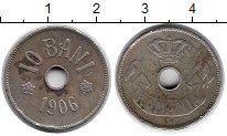 Изображение Монеты Европа Румыния 10 бани 1906 Медно-никель VF