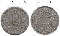 Изображение Монеты Португалия 100 рейс 1900 Медно-никель VF
