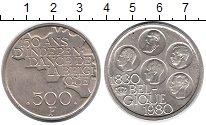 Изображение Монеты Европа Бельгия 500 франков 1980 Посеребрение UNC-