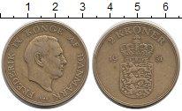 Изображение Монеты Европа Дания 2 кроны 1951 Латунь VF