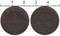Изображение Монеты Германия Пруссия 3 пфеннига 1868 Медь VF