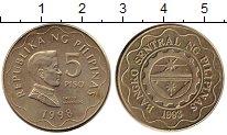 Изображение Монеты Филиппины 5 песо 1993 Латунь XF