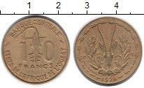 Изображение Монеты Западная Африка 10 франков 1974 Латунь XF