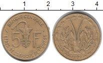 Изображение Монеты Западная Африка 5 франков 1979 Латунь XF Газель, Золотая гиря